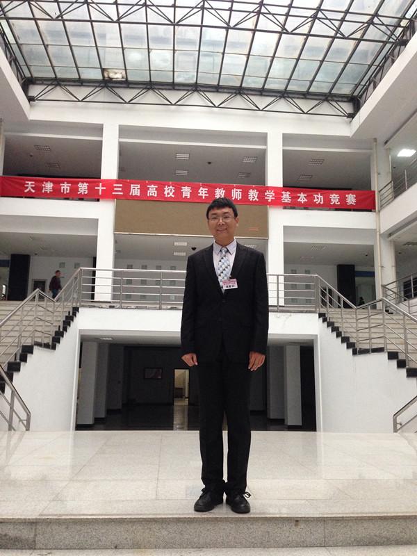 北方网 新闻中心 天津 天津新闻    2016年10月,天津市教育工会举办第