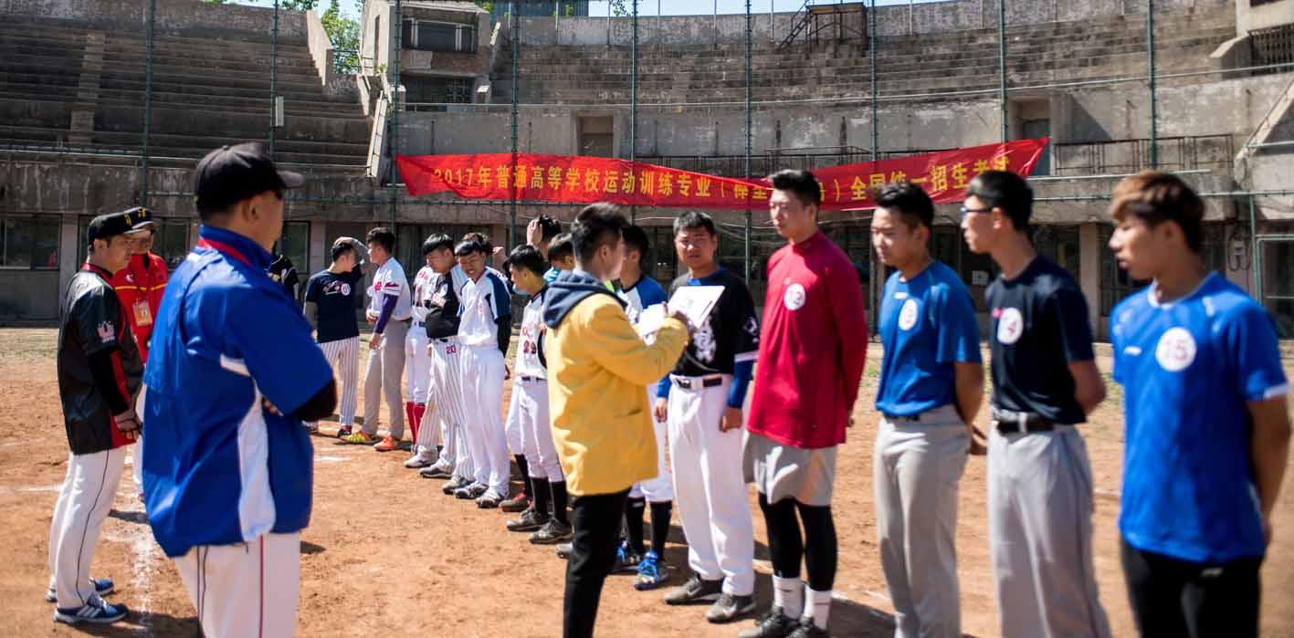 北方网 新闻中心 天津 天津新闻    4月26日至28日,2017年运动训练