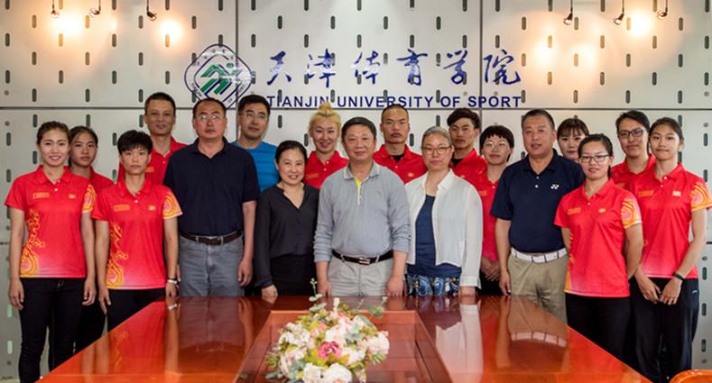 北方网 新闻中心 天津 天津新闻    5月10日下午,我校入选第十三届